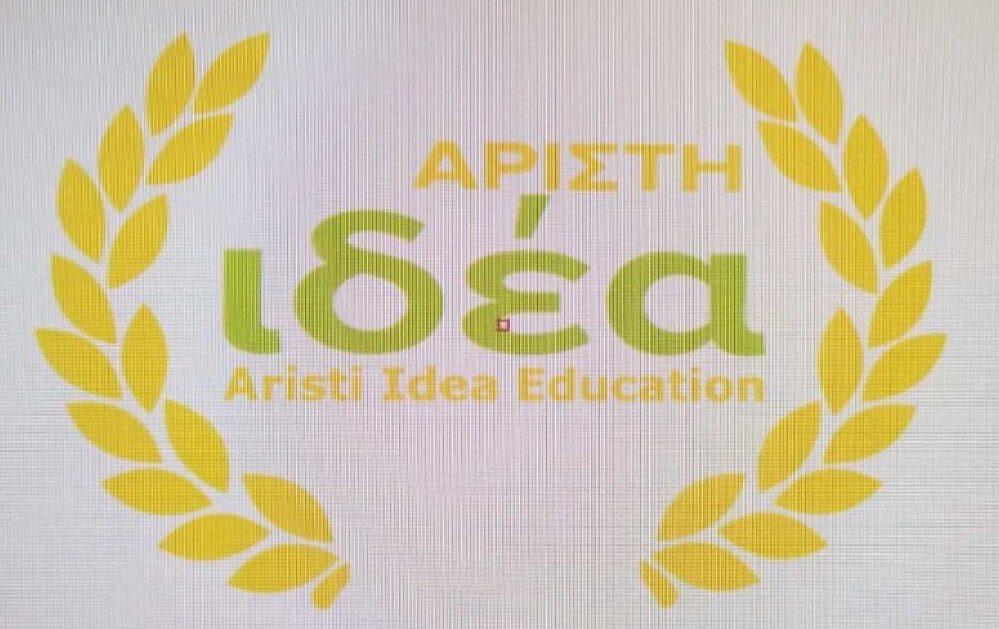 ARISTI IDEA
